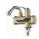 Elektriskais caurplūdes ūdens sildītājs krans  HY30-05C